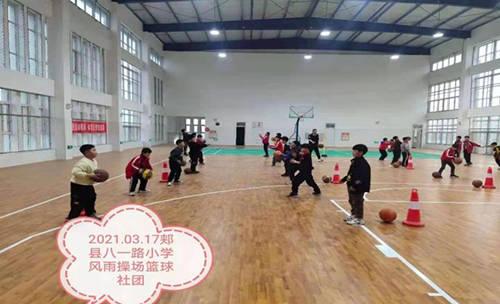 """郏县:课后服务顺民意 """"五育""""延伸续精彩"""