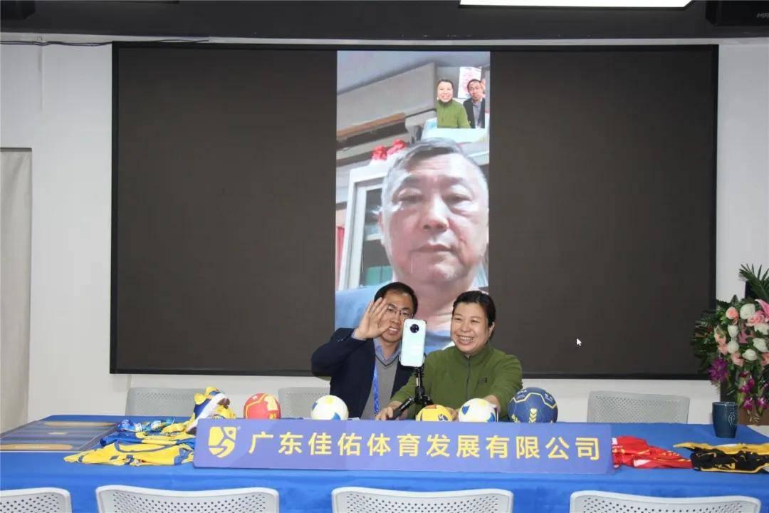拓展大湾区手球运动,中国香港手球总会连线佳佑手球