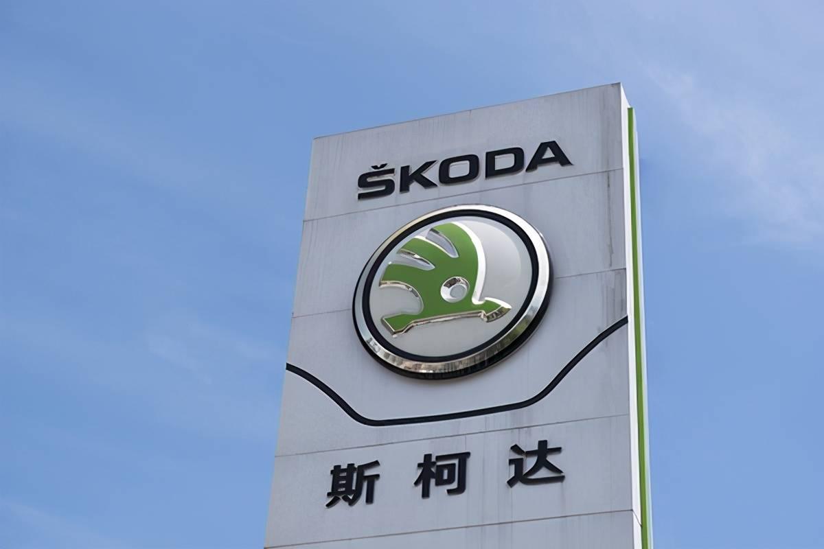 斯柯达研发价格亲民的电动车,2020在华销量大跌至17.3万辆