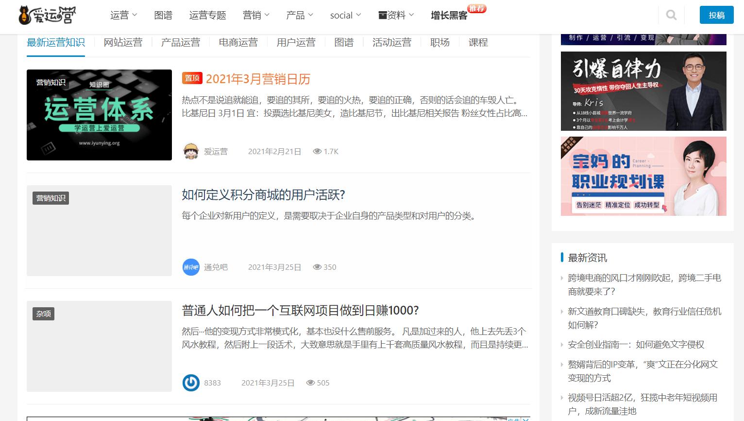 麻豆传媒全集免费网址 mdpud麻豆app传媒视频