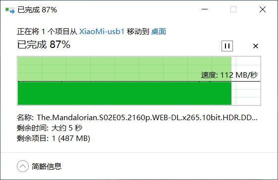 小米AX9000路由器评测:三频12天线 USB再无遗憾 999元的照片 - 22