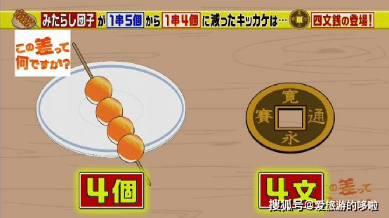 日本人春天也会吃青团吗?