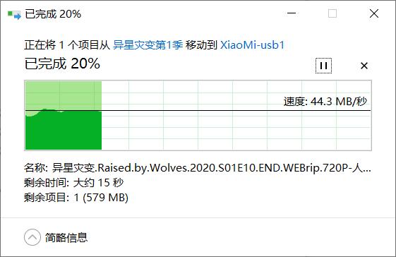 小米AX9000路由器评测:三频12天线 USB再无遗憾 999元的照片 - 25