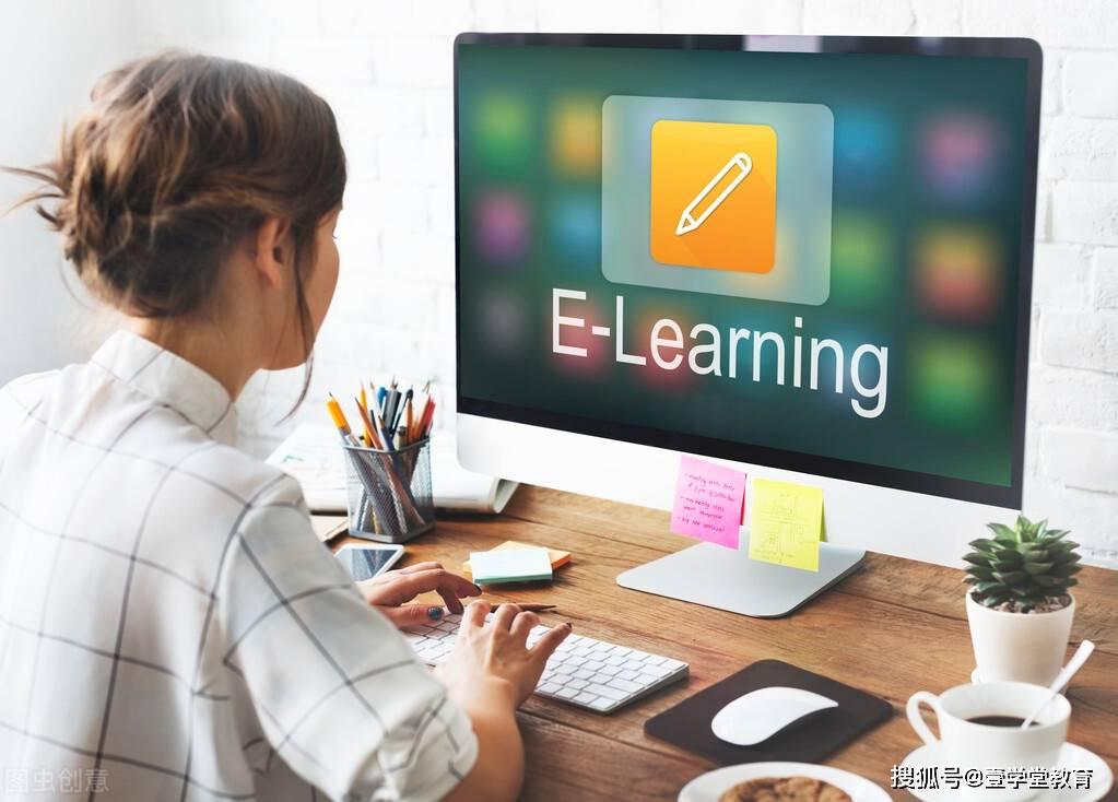 电子科技大学网络教训学院怎么样?