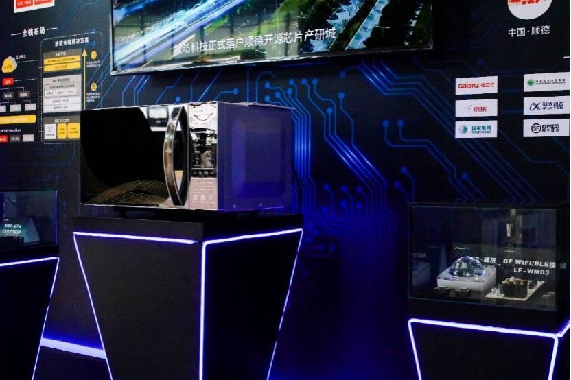 原创             格兰仕推进新兴产业集群建设:自主芯片项目登上央视《新闻联播》