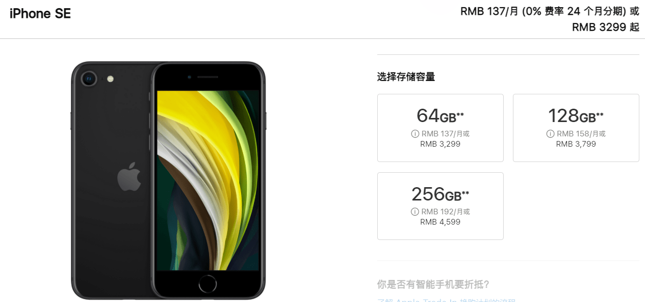 iPhoneSE系列传来两个新消息,和SE3/Plus有关,果粉又要失望了!