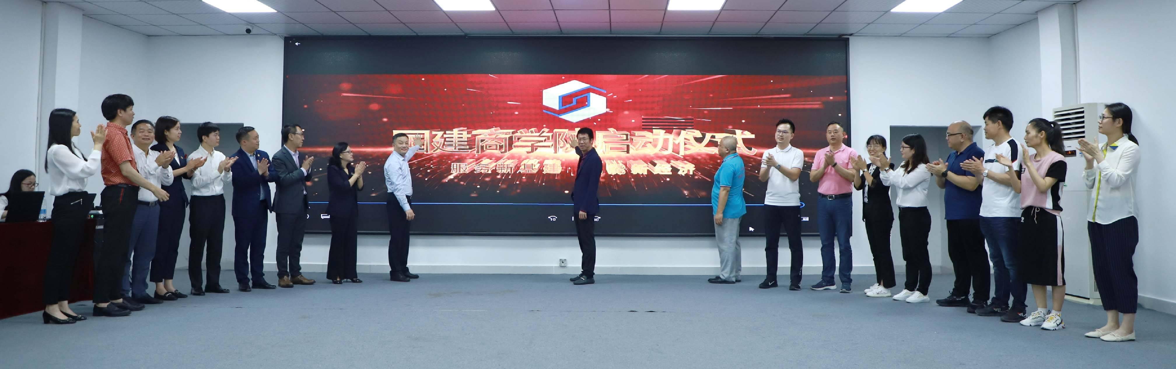 工程咨询机会的整个过程现已在深圳建立,以服务于新的基础设施并增强新经济的能力
