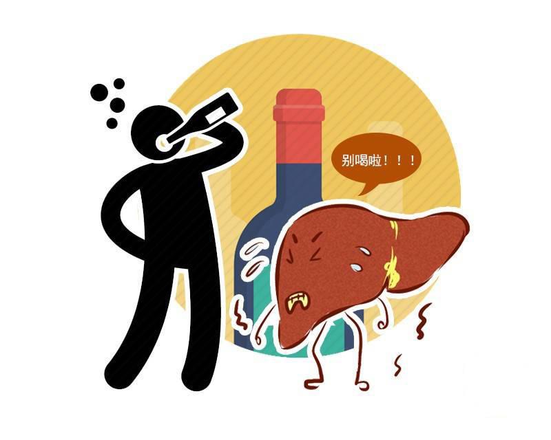 清明假期要聚会?医生提醒:劝酒的人,千万别劝这4类人喝酒!