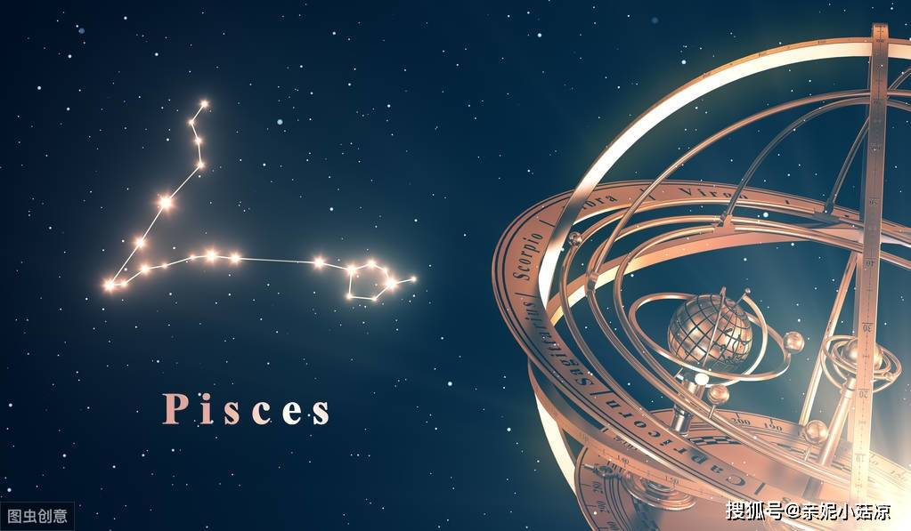有主见有定力的星座,拒绝迷惑,被触犯到也很从容不迫  第2张