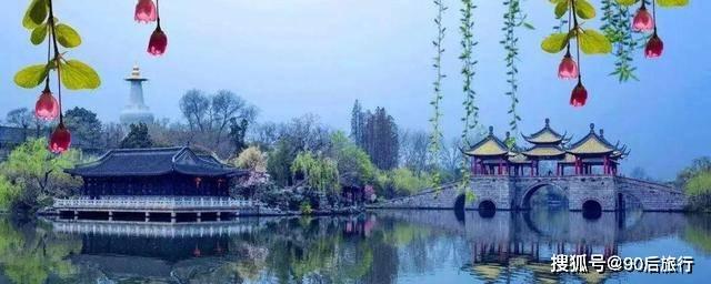 扬州好玩的地方有哪些地方?这4个地方,既能赏景