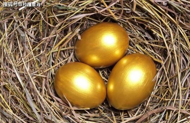 4月开始,有桃花有真爱,财运一路大旺,有钱有爱的属相  第2张