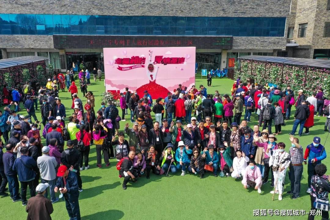 来了!爱情圣地青龙峡迎来今年首趟千人专列!