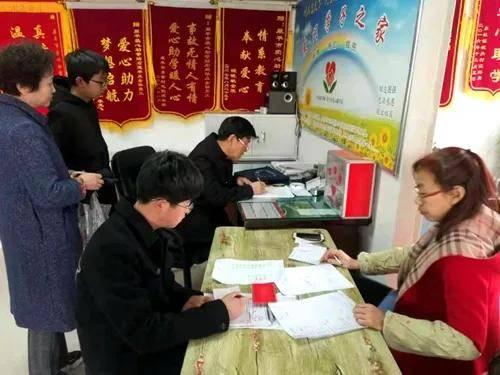 中国助学网牛年首次集中发放助学金