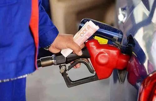 中国油价格最新消息:9月18日油价上涨 中秋假期油价一升多少钱?