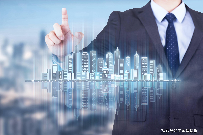 产业基地成为期货市场服务实体经济重要抓手