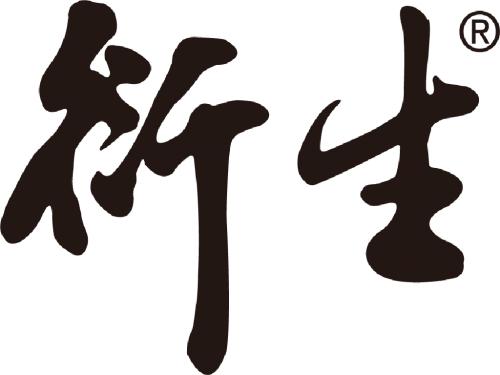 香港衍生商标侵权案判决胜诉