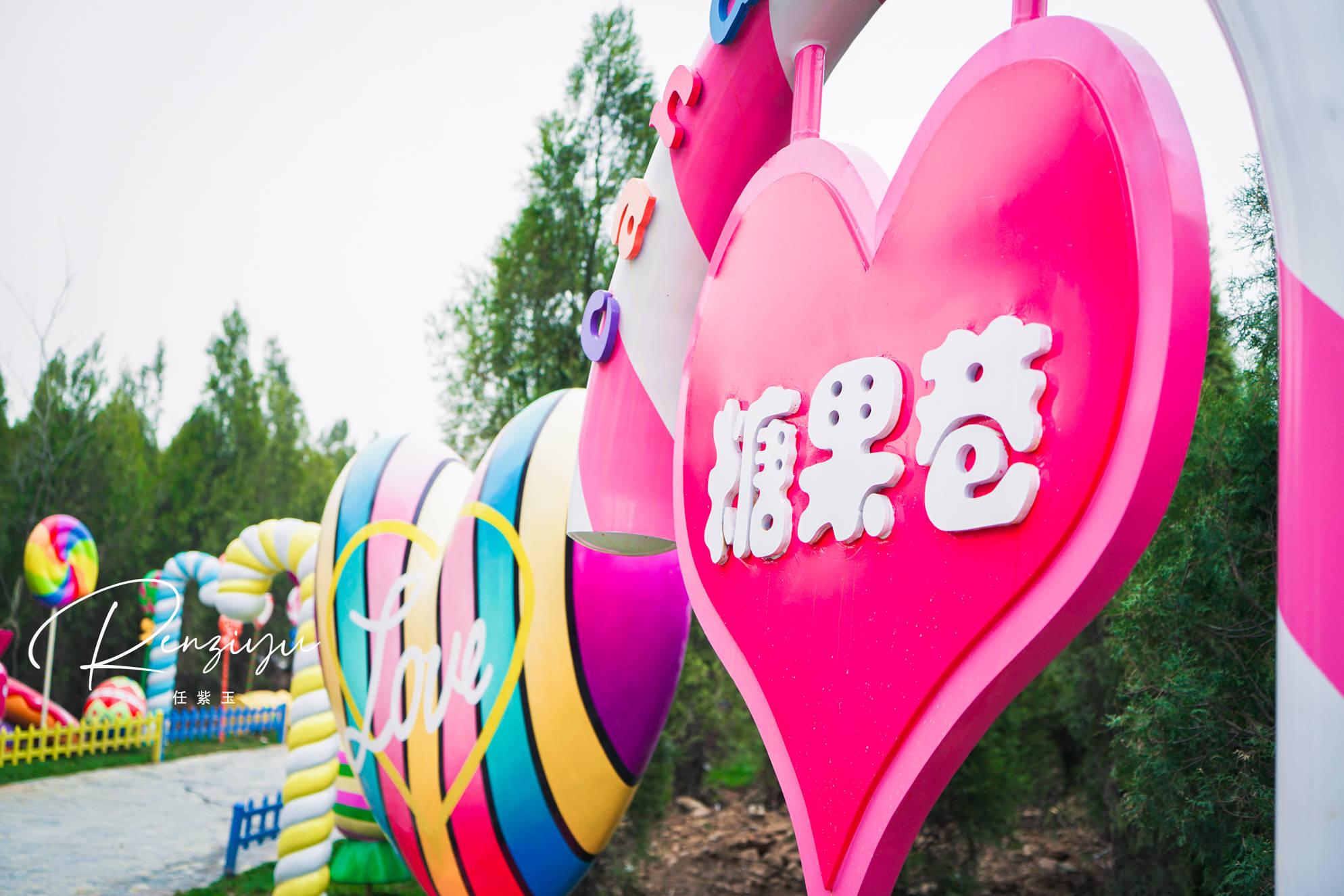 不去日本也能和小鹿亲密接触,河南伏羲山云上牧场,梦幻童话世界,适合亲子游