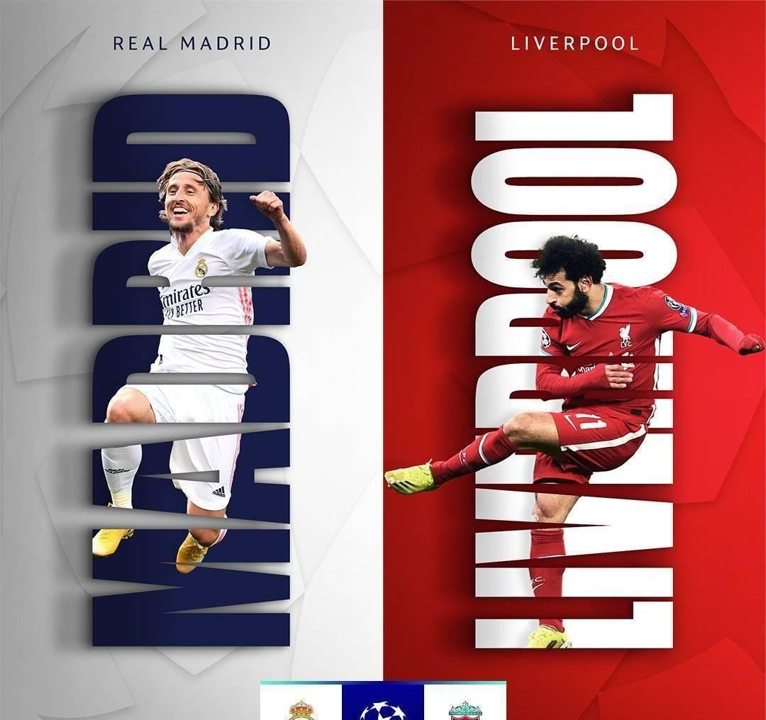 2018年欧冠决赛重演!皇马3