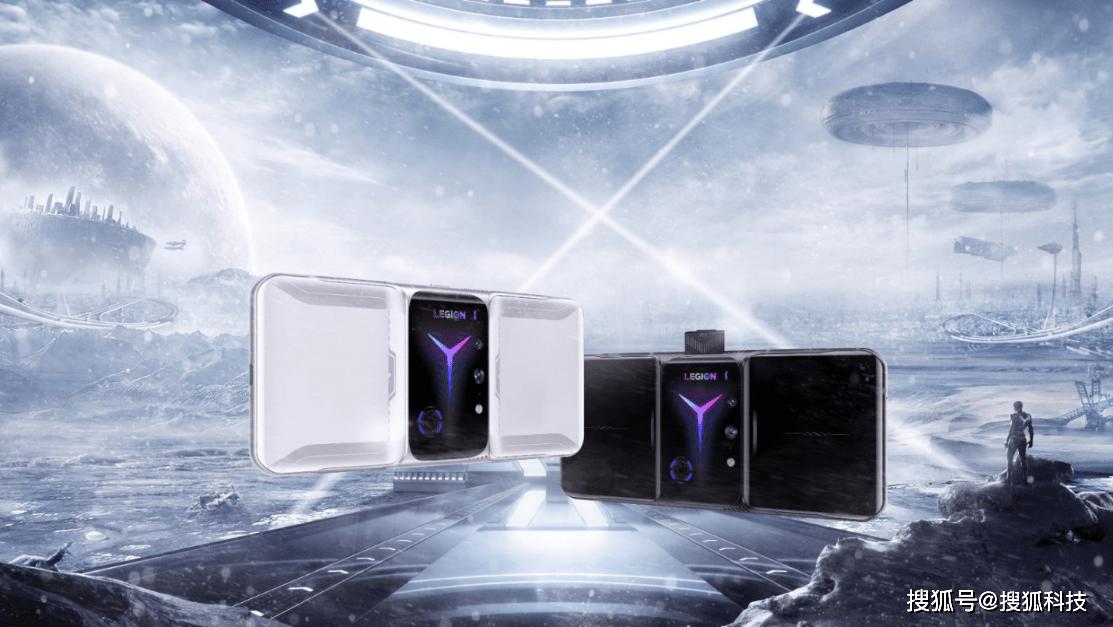 联想发布拯救者电竞手机2Pro,搭载骁龙888芯片售价3699元起