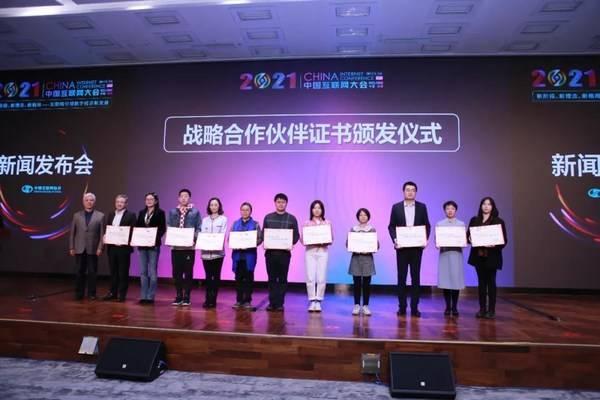 长沙梦启网络:中国互联网大会将于7月在北京国家会议中心召开