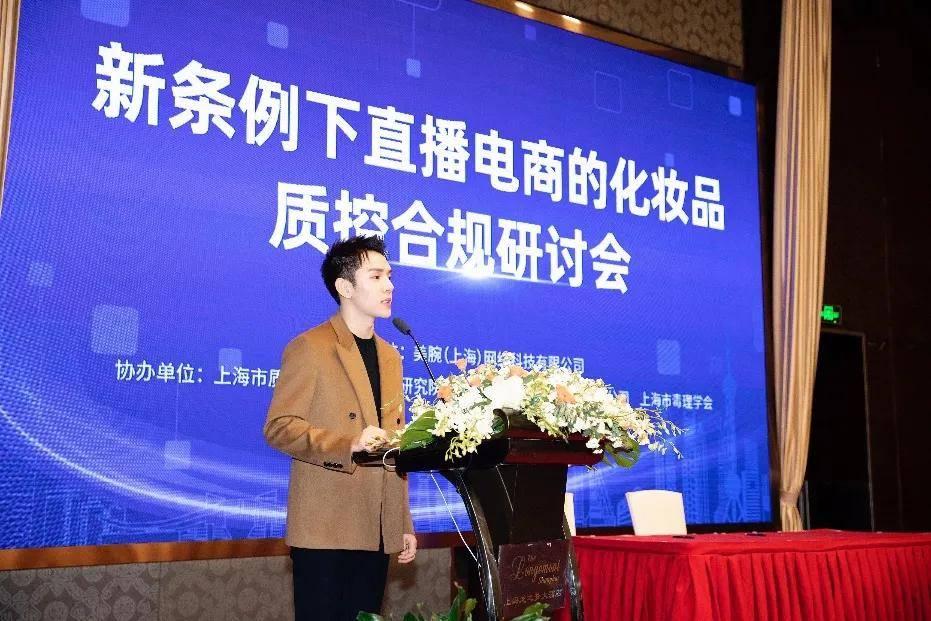 """""""小朱配琦""""再聚武汉,中国公益带货第一IP为什么圈粉无数?"""