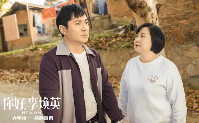 [电影资讯]《无间道》团队再出新作,刘德华梁朝伟主演,投资3.5亿票房稳了