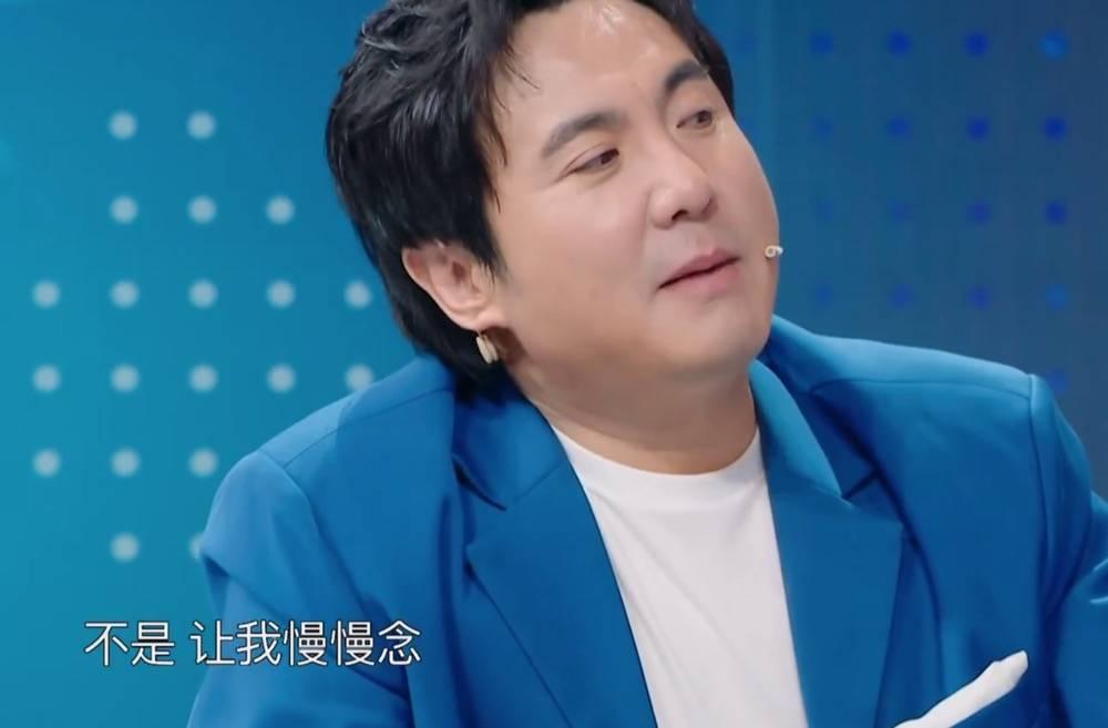 当关晓彤婉拒杨澜的好意执意往脸上泼水,我看到了贾玲沈腾的重要