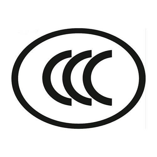 3C派生办理要求介绍,申请3C派生需要准备什么资料插图