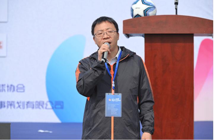 中国城市足球联赛
