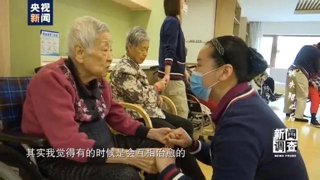 老人与护工相互治愈