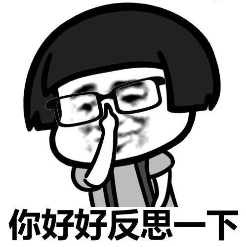 【小鱼段子手】:生病了在医院输液。旁边位置有一个帅哥也在输液