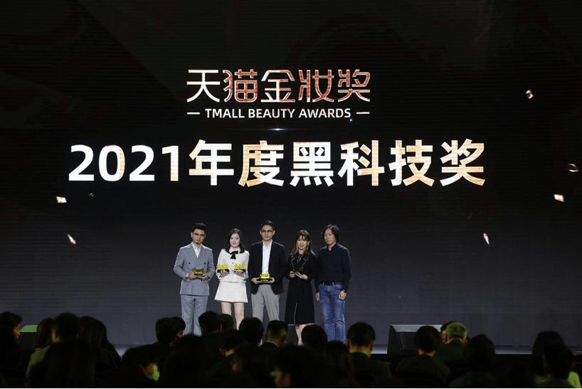 2021天猫金妆奖揭榜:国货大放异彩,瑷尔博士如何强势突围?