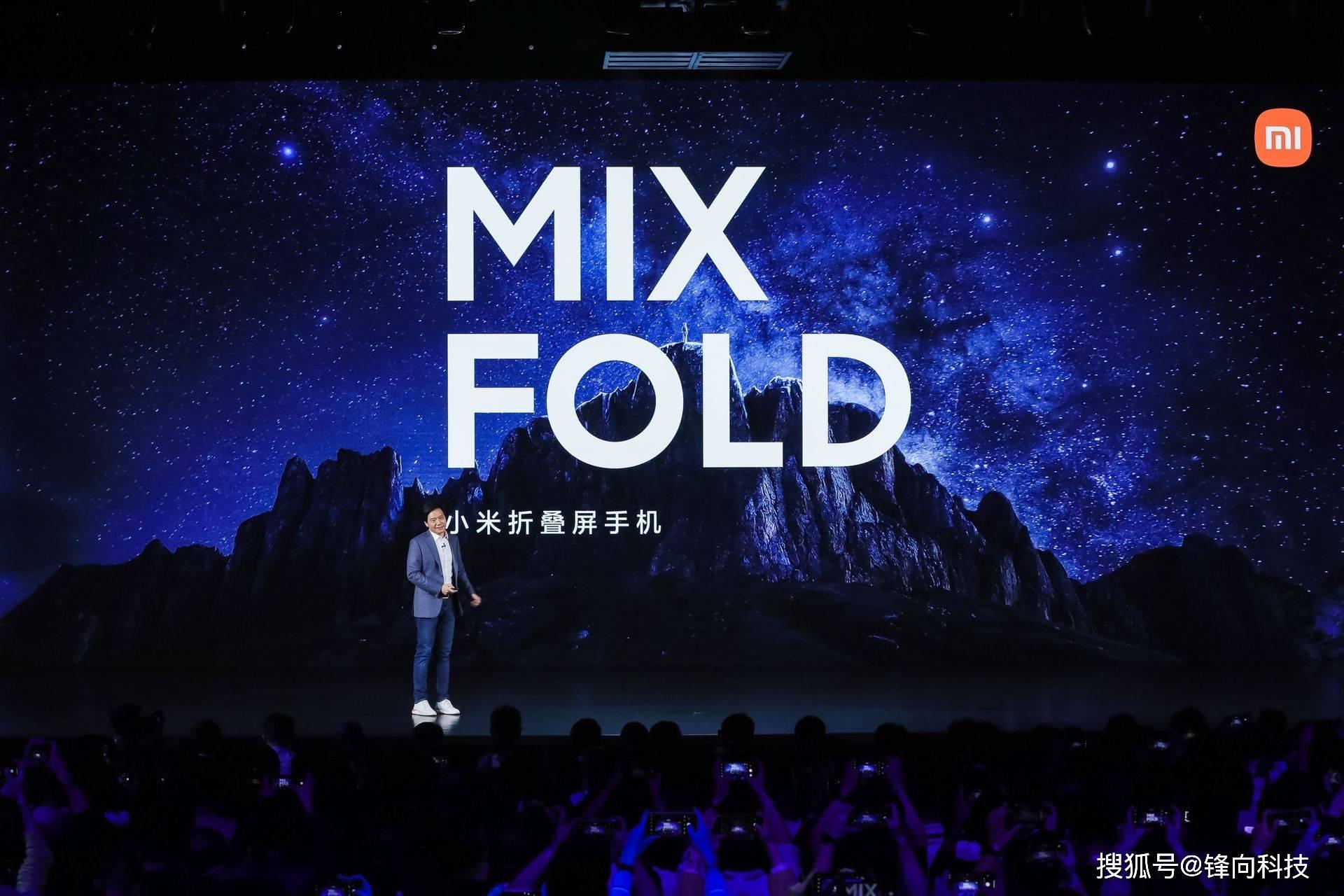 原创             令三星Z Fold 2无地自容,小米MIX FOLD月销量是它20倍还多