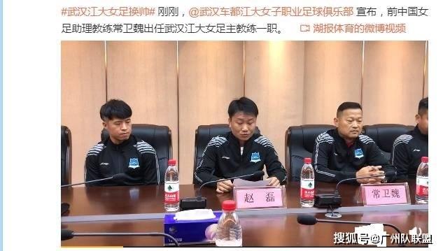 实锤!五朝功勋教练离队获得官方确认,广州恒大梯队或解散