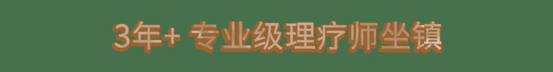 星辉代理-首页【1.1.17】