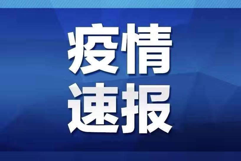 疫情报告:4月16日全国新增境外输入病例14例,云南本土病例1例