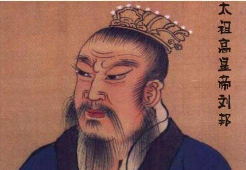 刘邦面相和气场注定其开辟大汉王朝!