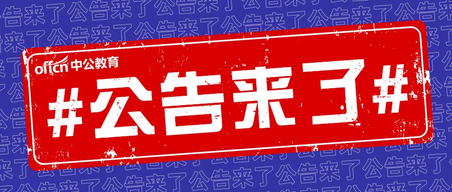 贵州龙里县人口_2021贵州龙里县事业单位招聘69人!