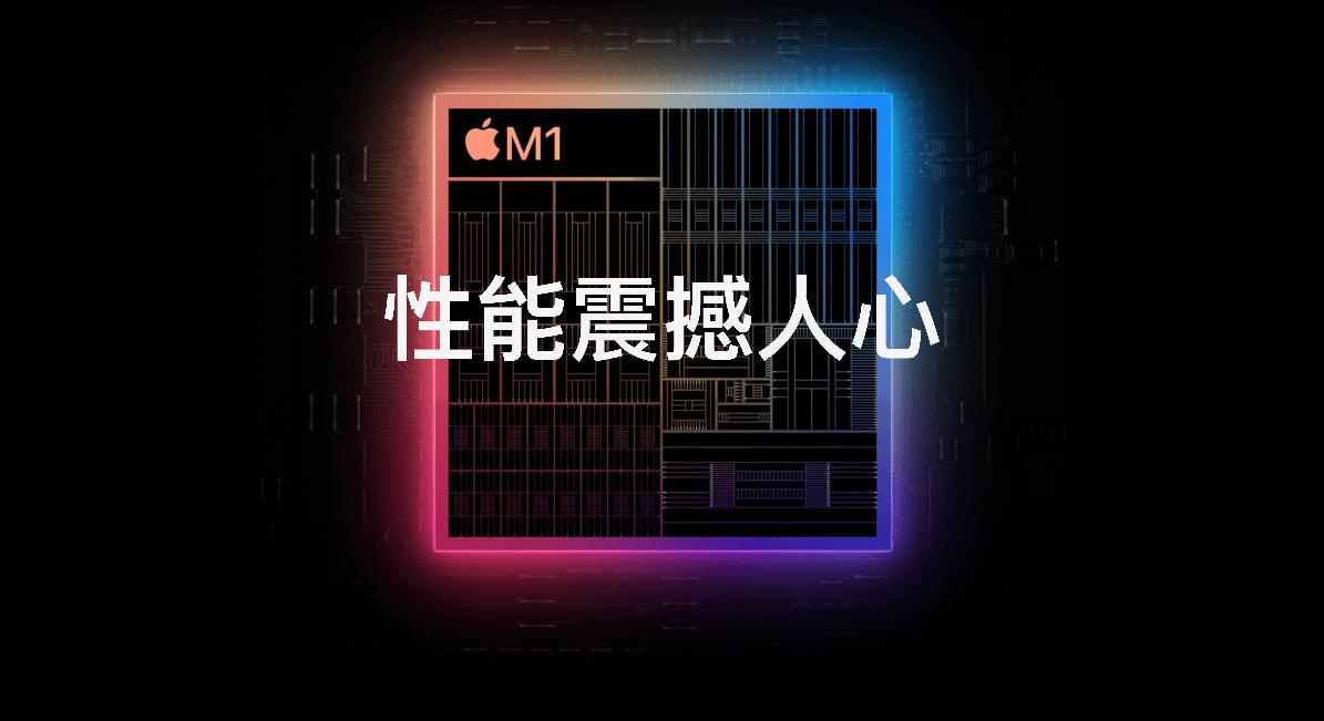 苹果新款iPadPro性能增长50%,适配MacOS已无障碍