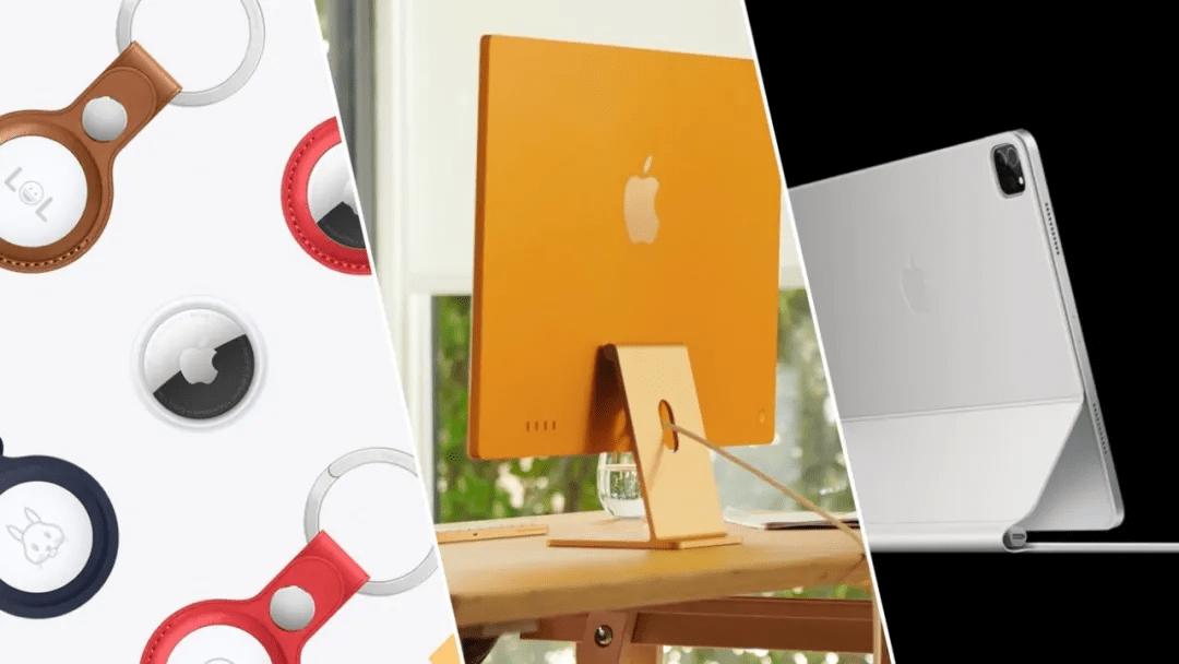 """iMac变身显示器,iPad售价近2万:但苹果""""春晚""""主角没露面"""