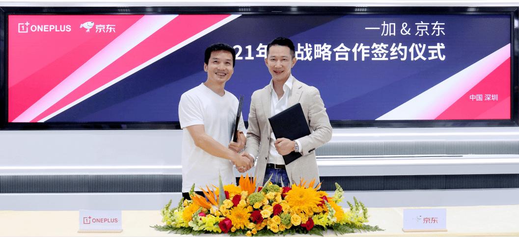 <font color='#333333'>携手并肩抢滩高端手机市场,一加京东签署三年战略合作</font>