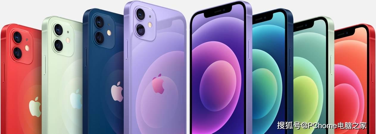 iPhone 12全新紫色版本推出 保持原价月底发售