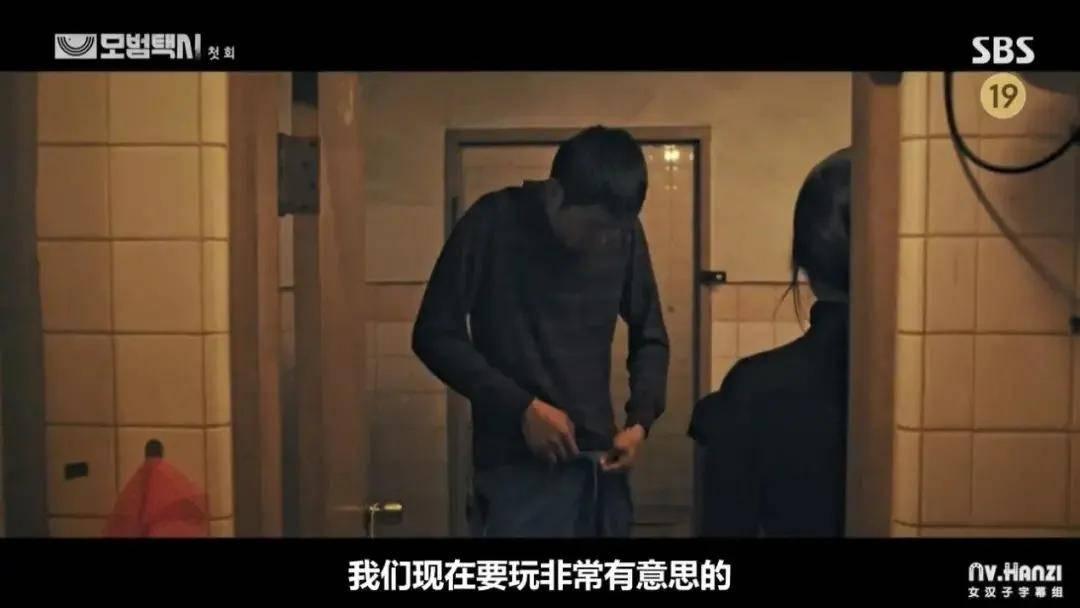 图片[21]-素媛案嫌疑人出狱后被绑架?这19禁爽剧根本停不下来-妖次元