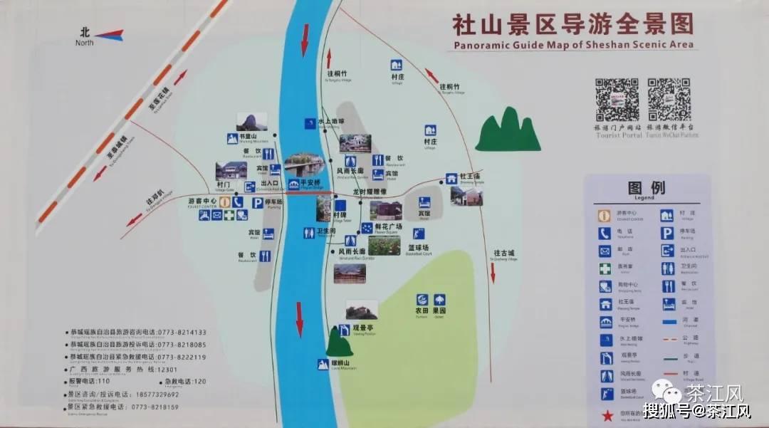 恭城县人口_广西桂林一工地塌方事故造成5人遇难