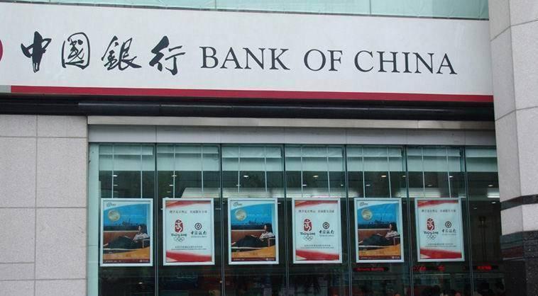 银行更新一项新功能,取款方式大变天,2021年开始执行!