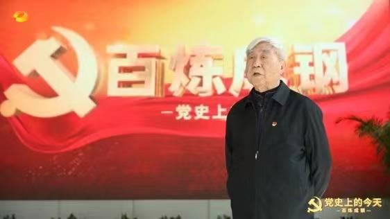"""""""神舟之父""""戚发轫讲党史 揭秘东方红一号卫星上天的故事"""