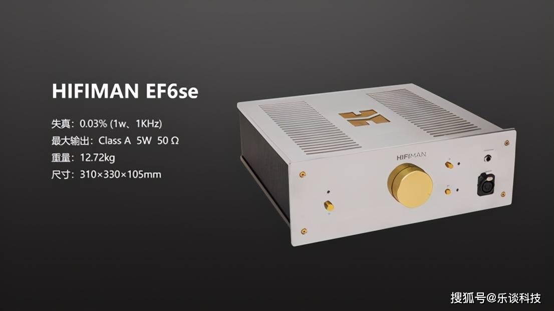 耳机发烧友的福音!HIFIMAN发布自研DAC芯片,强势填补国内空白