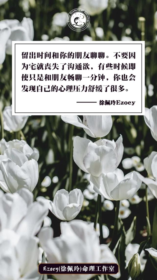 【4.25日运】协调日 幸运星座:天秤座 水瓶座 双子座