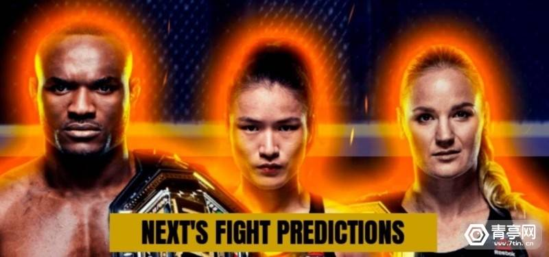 原创             UFC 261:粉丝可通过Snapchat AR滤镜预测比赛冠军