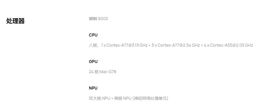 鸿图2注册终于看清5G事实——最先搭载鸿蒙系统的,居然是华为4G手机 (图4)